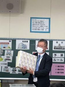 租税教室 1億円レプリカ リアルアイ代表取締役