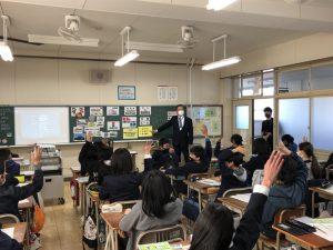 租税教室 講師 一宮市立富士小学校
