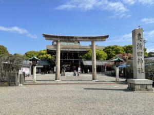 一宮市真清田神社